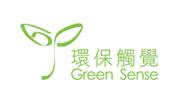 greensense